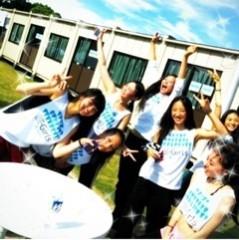 FLOWER 公式ブログ/SUMMER!!!千春 画像1