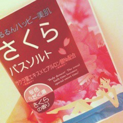 FLOWER 公式ブログ/朝風呂です。ちはる 画像1