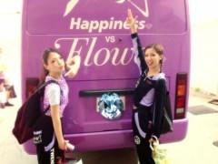 FLOWER 公式ブログ/ふらバス。  千春 画像1