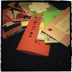 FLOWER 公式ブログ/お手紙。萩花 画像1