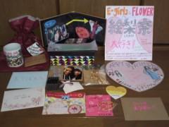 FLOWER 公式ブログ/さらに!絵梨奈 画像3