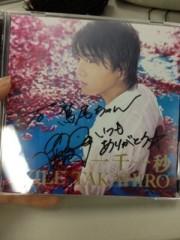 FLOWER 公式ブログ/TAKAHIROさんから、伶菜 画像1