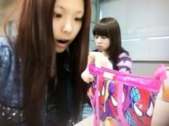FLOWER 公式ブログ/こんな物が!!!ちはる 画像1