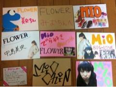 FLOWER 公式ブログ/お手紙。美央 画像1