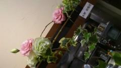 FLOWER 公式ブログ/華道…絵梨奈 画像1