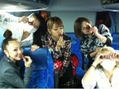 FLOWER 公式ブログ/Dreamさん×干し柿☆美央♪ 画像1
