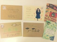 FLOWER 公式ブログ/たからもの。  千春 画像2