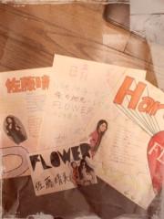 FLOWER 公式ブログ/ありがとうっ晴美 画像1