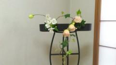 FLOWER 公式ブログ/華道!絵梨奈 画像1
