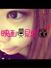 FLOWER 公式ブログ/きゅんきゅーん!千春♪ 画像1
