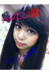 FLOWER 公式ブログ/こんばんわん( ´ ▽ ` )ノ晴美 画像1