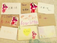 FLOWER 公式ブログ/宝物!!   千春 画像1