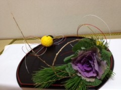 FLOWER 公式ブログ/おはな♪絵梨奈 画像1