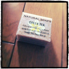 FLOWER 公式ブログ/お土産とお茶。美央 画像1