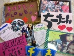 FLOWER 公式ブログ/\(^o^)/  千春 画像1