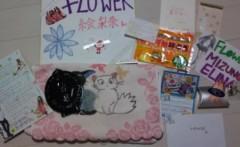 FLOWER 公式ブログ/ラゾーナ☆絵梨奈♪ 画像1