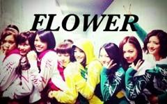 FLOWER 公式ブログ/EXILE TRIBE! 千春 画像1
