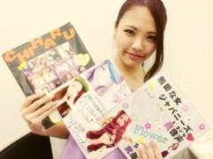 FLOWER 公式ブログ/たからもの!  千春 画像2