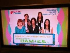 FLOWER 公式ブログ/DAM CHANNEL*千春♪ 画像2
