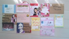 FLOWER 公式ブログ/自慢しちゃお♪!絵梨奈 画像1