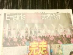 FLOWER 公式ブログ/報知新聞。  千春 画像1