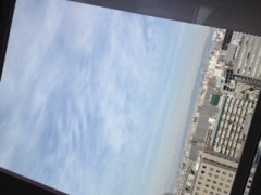 FLOWER 公式ブログ/アスナル金山! 杏香 画像1