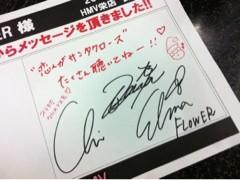 FLOWER 公式ブログ/HMV栄店。千春 画像1
