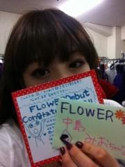 FLOWER 公式ブログ/ありがとうございました!美央♪ 画像1