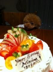 FLOWER 公式ブログ/バースデーケーキ☆美央♪ 画像1