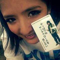 FLOWER 公式ブログ/EXILEのTETSUYA さんから♪萩花 画像1