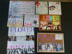 FLOWER 公式ブログ/FLOWER あての!絵梨奈 画像1