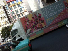 FLOWER 公式ブログ/これから!希 画像3