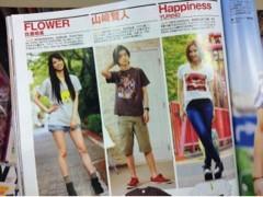 FLOWER 公式ブログ/fineに…☆  千春 画像1