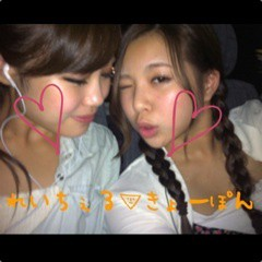 FLOWER 公式ブログ/おさげー(^-^)笑   杏香 画像1