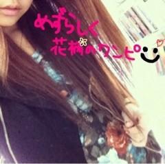 FLOWER 公式ブログ/ファッション***千春♪ 画像1
