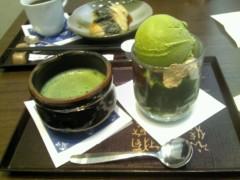 FLOWER 公式ブログ/抹茶。萩花 画像1