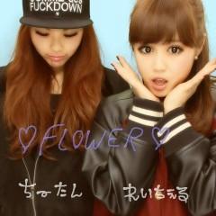 FLOWER 公式ブログ/いひひー。  千春 画像1