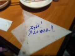FLOWER 公式ブログ/FLOWERのなうなう!千春♪ 画像2