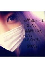 FLOWER 公式ブログ/新学期(^ー^)ノ希 画像1