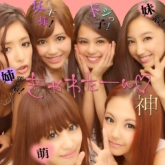 FLOWER 公式ブログ/プリクラさん晴美 画像1