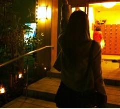 FLOWER 公式ブログ/温泉!千春♪ 画像2