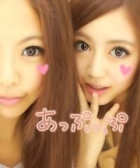 FLOWER 公式ブログ/13:00〜!!!千春♪ 画像1