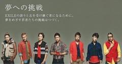 FLOWER 公式ブログ/GENERATIONS★真波 画像1