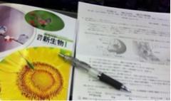 FLOWER 公式ブログ/お勉強。ちはる 画像1