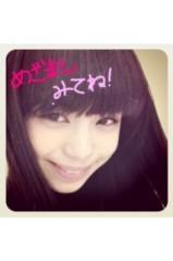 FLOWER 公式ブログ/めざましTVにて晴美 画像1