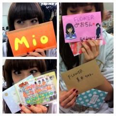FLOWER 公式ブログ/握手会2☆美央♪ 画像1