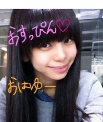 FLOWER 公式ブログ/すっぴんやでぇ晴美 画像1
