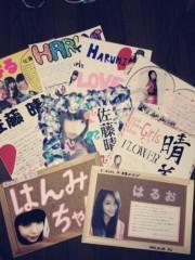 FLOWER 公式ブログ/元気の元と週刊EXILE!晴美 画像2