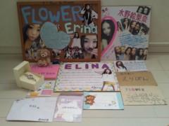 FLOWER 公式ブログ/みてみて!絵梨奈 画像1