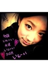 FLOWER 公式ブログ/るんるん( ̄▽ ̄)希 画像1